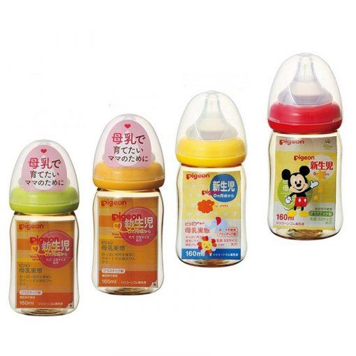 Bình sữa Pigeon nội địa Nhật 160ml, bình sữa thần thánh